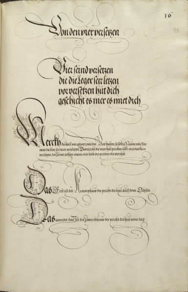 File:MS Dresd.C.93 099r.png